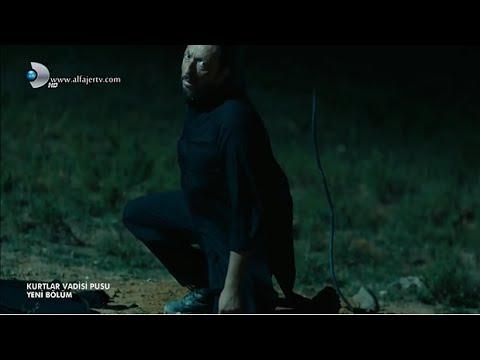 مسلسل وادي الذئاب الجزء التاسع الحلقة 5 + 6 - مترجمة للعربية - كاملة