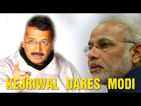 Arvind Kejriwal Dares Narendra Modi