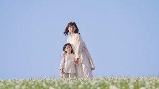 Download Lagu コブクロ「風をみつめて」 Gratis STAFABAND