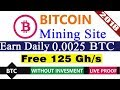 Zoom Miner Free Bitcoin Earning Website 2018 | Earn 0.001 BTC Daily With Zoomminer.Com