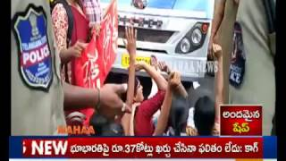 Cab Driver Rash Driving In Hyderabad|Car Hulchal In Madhapur|2 Severely Injured|Mahaa News
