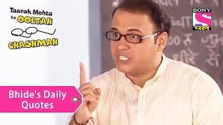 Your Favorite Character | Bhide's Daily Quotes | Taarak Mehta Ka Ooltah Chashmah