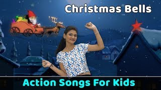 Christmas Bells Poem | Action Songs For Kids | Nursery Rhymes With Actions | Baby Rhymes