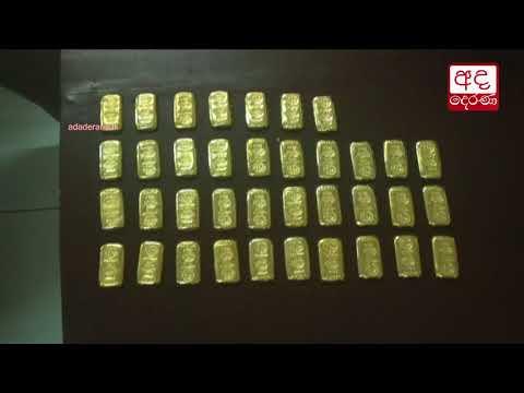 2 arrested smuggling|eng