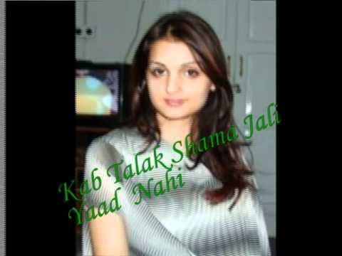 Kab Talak Shama Jali Yaad Nahi,,song. video