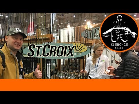 Мы идем в UFL! ЛУЧШИЕ спиннинги St. Croix на выставке Rybomania, Legend X Xtreme Elite Mojo Bass