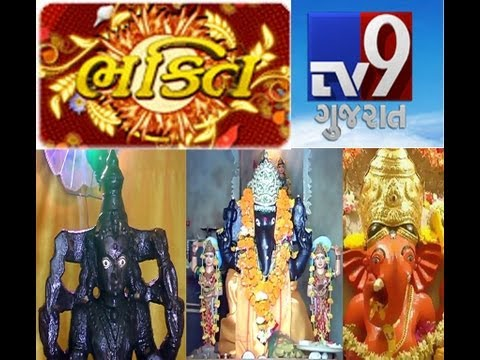 Bhakti tv9 Dt.522013 Episode.mp4