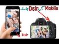 How to Make Mobile DSLR Camera Result  App | 2017 Urdu/Hindi 100% Working Tutorial....