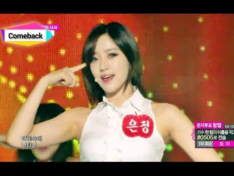 [comeback Stage] T-ara - Little Apple, 티아라 - 작은 사과, Show Music Core 20141129 video