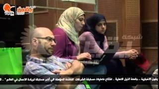 يقين | رئيس جامعة النيل نشترك كجزء من الاسبوع العالمي لريادة الاعمال