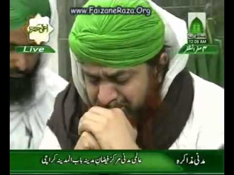 Naat By Junaid Shaikh Attari.mp4 video