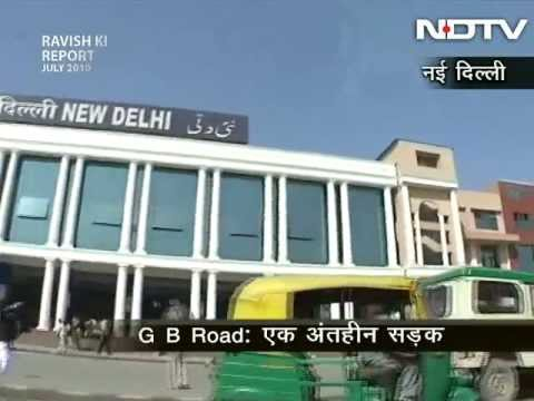 The Dark Story Of Delhi's Gb Road video