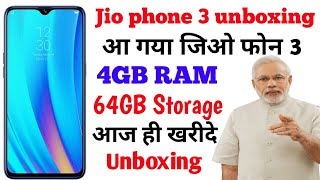 Jio phone 3 || Jio flex phone || jio phone 3 booking started || Jio phone 3 Unboxing video