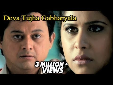 Deva Tujha Gabharyala  - Marathi Movie Duniyadari Song - Sai...