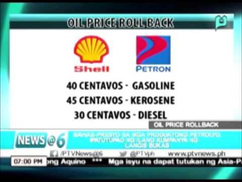 News@6: Ilang kumpanya ng langis, magpapatupad ng oil price rollback bukas    Nov. 16, 2015