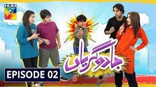 Jadugaryan Episode #02 HUM TV Drama 21 September 2019