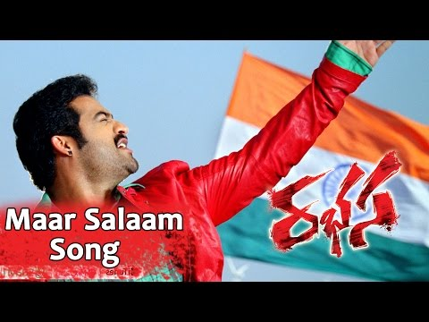 Maar Salaam Promo Video Song || Rabhasa Movie ||  Jr Ntr, Samantha, Pranitha