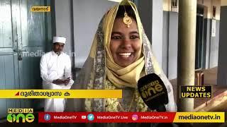 മേപ്പാടിയിലെ ഒരു ദുരിതാശ്വാസ ക്യാമ്പ് വിവാഹവേദിയായപ്പോള്... | ഇത് അതിജീവനത്തിന്റെ ഉത്തമ ഉദാഹരണം