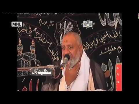 Live Ashra Muharram (1st Majlis)2017 Imambargah Sarpak chakwal
