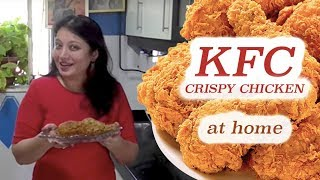 KFC Style Crispy Chicken at Home | Recipe by Samta Sagar