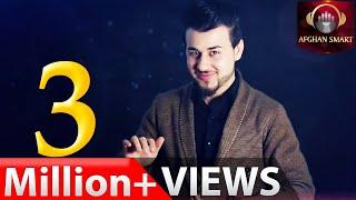 Ahmad Naweed Neda - Remix OFFICIAL VIDEO