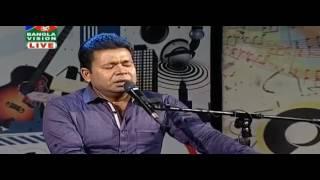 Monir Khan Live- Sagore Ar Koto Jol