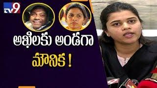 Bhuma Akhila Priya Sister Mounica warns AV Subba Reddy || Allagadda Politics