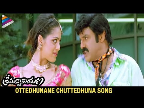 Srimannarayana Full Songs HD - Ottedhunane Chuttedhuna Song -...