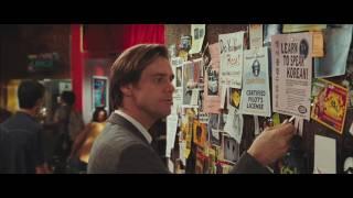 Di que sí (2004) - Official Trailer