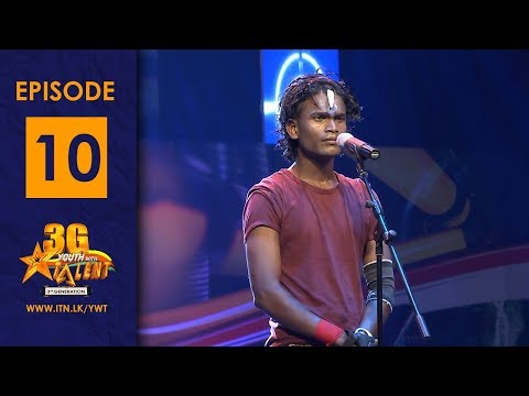 Youth With Talent - 3G - Episode (10) - (05-01-2019)