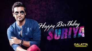 ‎Happy Birthday SURIYA‬