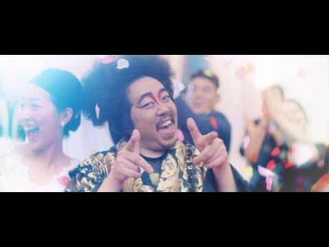 レキシ -「GOEMON feat. ビッグ門左衛門 (三浦大知)」 Music Video (YouTube ver.) - YouTube (09月21日 19:45 / 14 users)