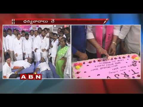 Minister KTR Birthday Celebrations at Telangana Bhavan