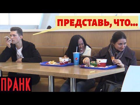 Секс По Телефону / Пошлые Разговоры Пранк | Boris Pranks