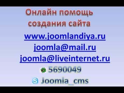 Брут админок от Joomla.Взлом сайта. Машина Павла Дурова , основателя вконт