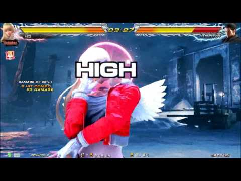 TEKKEN7 FR LILI COMBO MOVIE