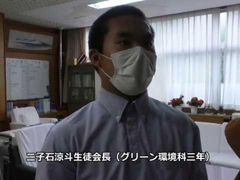 구마모토현 건설업 협회 아소 지부가 마스크를 기증