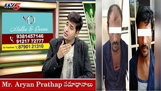 Treatment and Cure for Baldness and Hairfall Probelms | Mallia and Derma Clinic | Good Health
