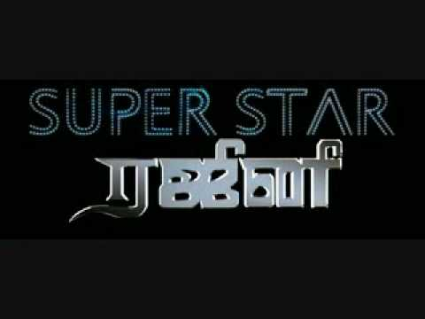 Sivaji The Boss Opening Title