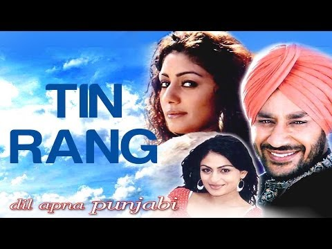 Teen Rang Nahi Labne - Dil Apna Punjabi - Full Song - Harbhajan Mann & Neeru Bajwa video