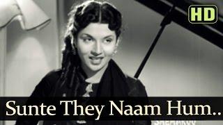 Sunte The Naam Ham Jinka - Raj Kapoor - Aah - Vijayalaxmi - Lata Mangeshkar - Evergreen Hindi Songs