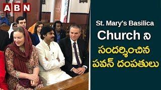 Pawan Kalyan And His Wife Anna Lezhneva Visits St. Mary's Basilica Church
