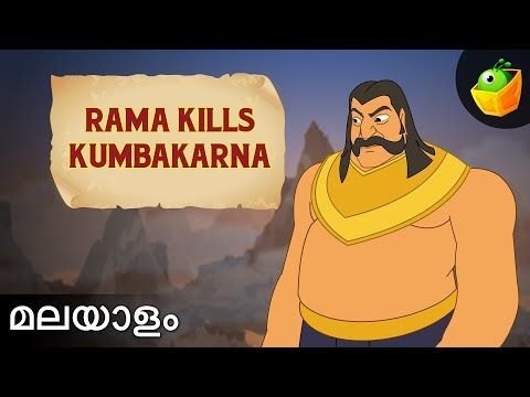 Episode 06 - Ramayana - Kids Animation / Cartoon Stories