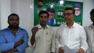 Brother of Mohammed Naqeeb Basha appeal Smt Susma Swaraj MEA to help release him from Dubai