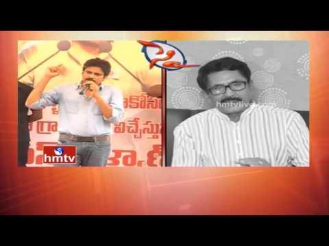 Pawan Kalyan Vs Murali Mohan | Comments on Land Acquisition for AP Capital | HMTV Photo Image Pic