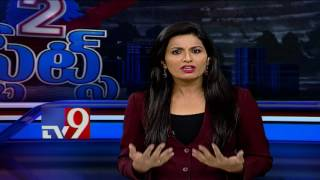#2States Bulletin : News from Telugu States - 24-07-2017