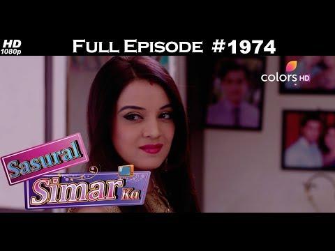 Sasural Simar Ka - 10th November 2017 - ससुराल सिमर का - Full Episode thumbnail