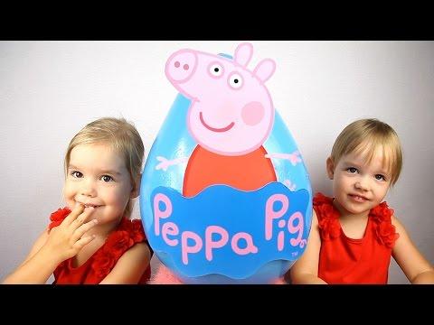 Свинка Пеппа РОЗЫГРЫШ Огромное яйцо киндер сюрприз Giant Surprise Peppa Pig toys Мультик с игрушками