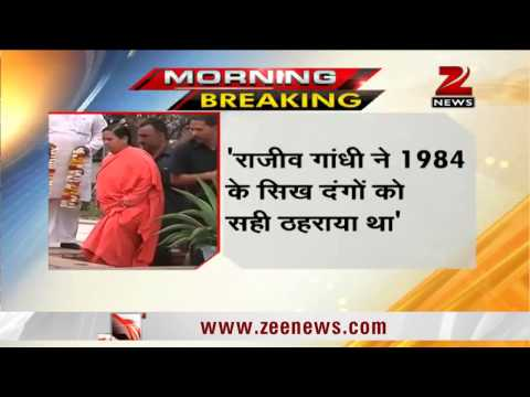 Uma Bharti takes a jibe at Congress, says Rajiv Gandhi justified 1984 riots klip izle