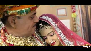 LADAKDI BETI    विवाह पर बहुत ही ज्यादा चलने वाला गीत : लाडकड़ी बेटी  Mahendra Panchariya   PRG